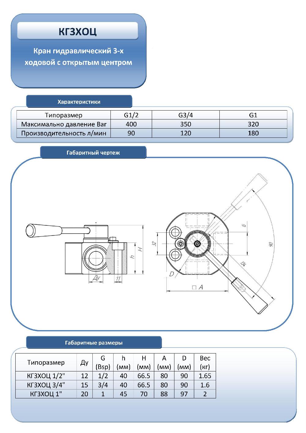 Уплотнения теплообменника КС 80 Салават Паяный теплообменник Alfa Laval CB30-100M Королёв